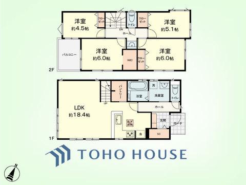 4LDK+パントリー 土地面積136.10平米、建物面積99.54平米