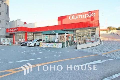 オリンピック 大倉山店 距離650m