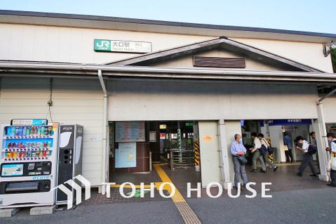 JR横浜線「大口」駅 距離500m