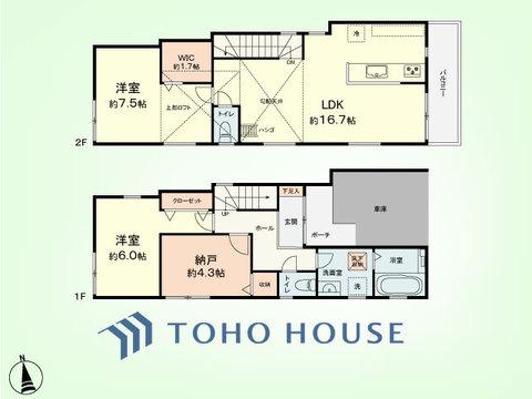 2SLDK+ロフト 建物面積96.19平米 土地面積79.32平米