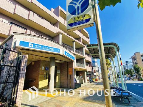 横浜市営地下鉄ブルーライン「三ツ沢上町」駅 距離800m