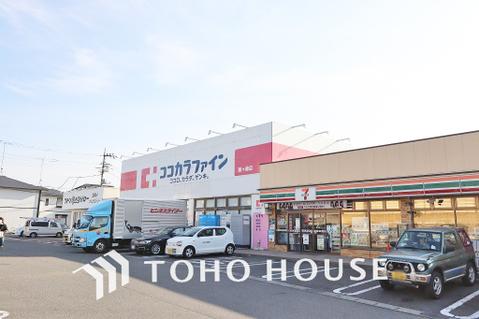 ココカラファイン 鶴ヶ峰店 距離1800m