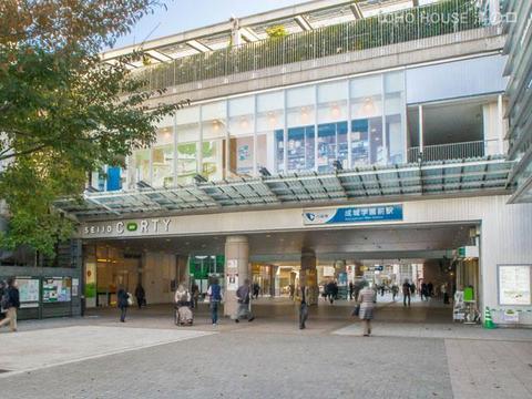 小田急小田原線「成城学園前」駅 距離1120m