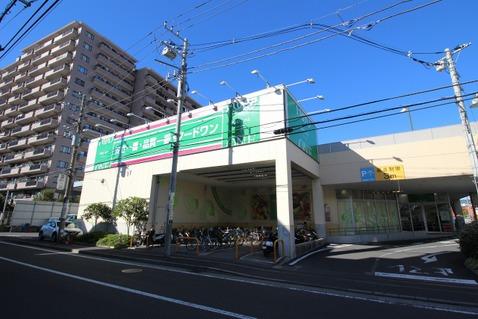 FOOD ONE綱島店 距離約1700m