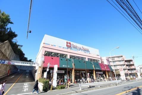 東急ストア綱島店 距離約67m