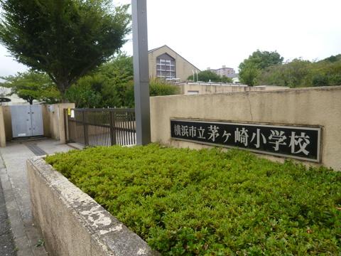 茅ヶ崎小学校まで1500m