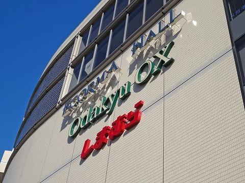 小田急OX 狛江店 距離約750m