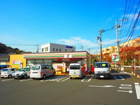セブンイレブン横浜荏子田店 10m