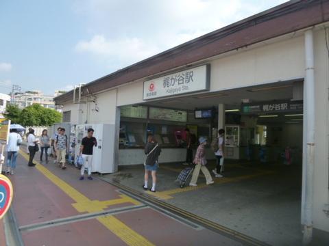 東急田園都市線「梶ヶ谷」駅 距離560m
