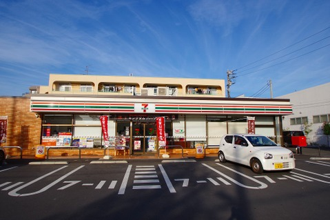 セブンイレブン川崎宿河原店 距離100m
