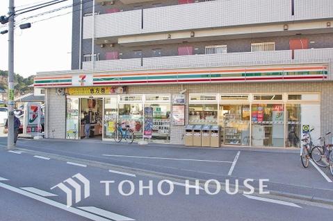 セブン-イレブン 横浜綱島西4丁目店 距離550m