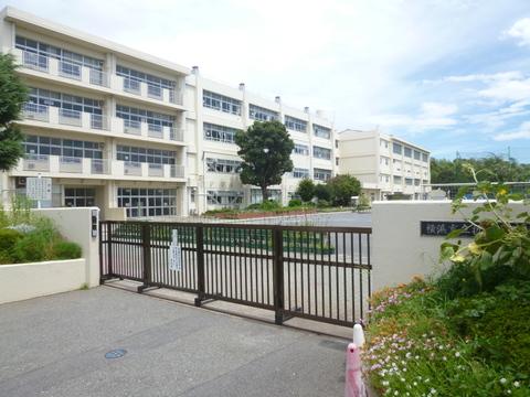 横浜市立折本小学校  距離600m