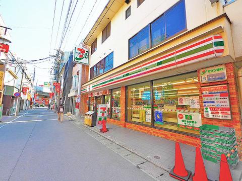 セブンイレブン 川崎新城店 距離950m