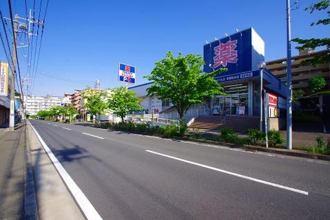 クリエイトSD青葉桜台店 距離400m