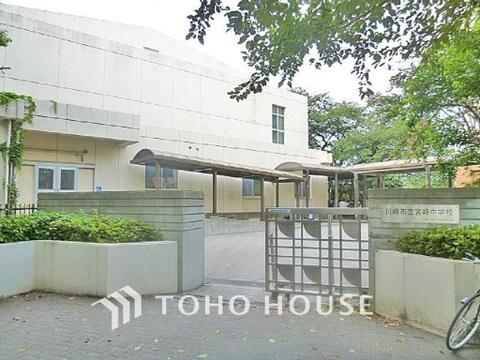 川崎市立宮崎中学校 距離650m