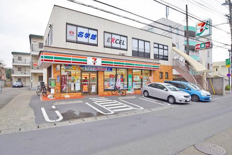 セブンイレブン川崎中野島店 距離550m