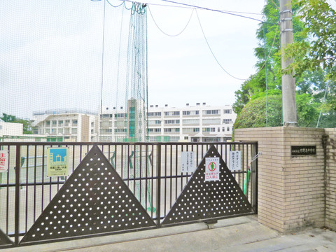 川崎市立中野島中学校 距離660m