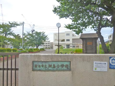 横浜市立綱島小学校 距離290m