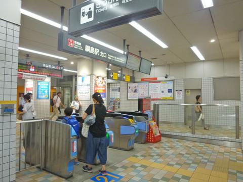 綱島駅 距離300m