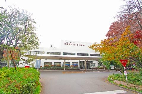 玉川病院 1900m