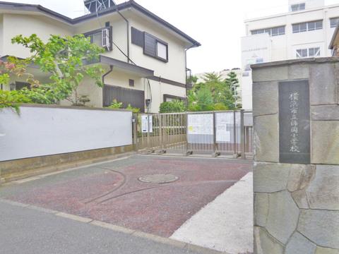 横浜市立師岡小学校 距離約1000m