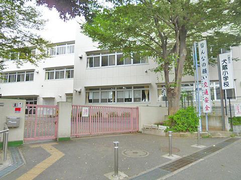 川崎市立犬蔵小学校 距離1300m