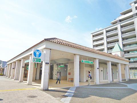 グリーンライン「北山田」駅 距離80m