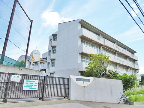 横浜市立南山田小学校 距離390m