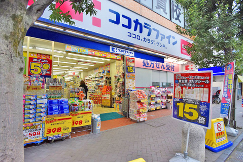ココカラファイン用賀駅前店 距離500m