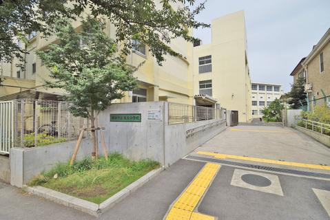 横浜市立東台小学校 距離450m