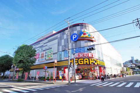 MEGAドン・キホーテ東名川崎店 距離850m
