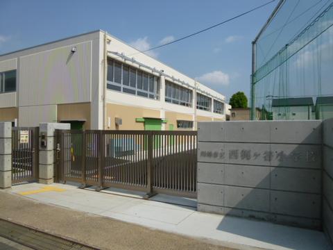 川崎市立西梶ヶ谷小学校 1200m