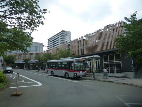 宮崎台駅 400m