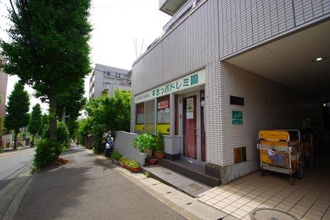 すきっぷドレミ園 距離25m