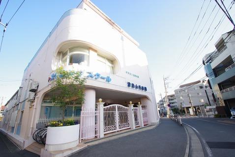 津田山幼稚園 距離500m