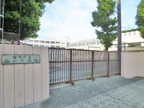 横浜市立谷本中学校 距離510m