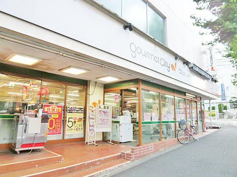 グルメシティ 横浜藤が丘店 距離900m