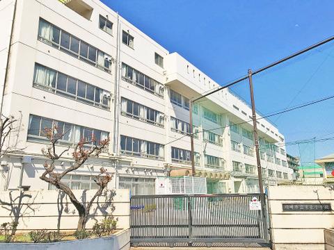 川崎市立末長小学校 距離800m