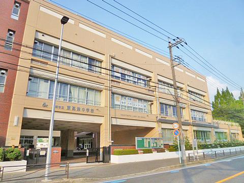川崎市立東高津中学校 距離750m