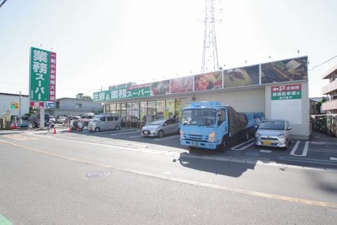 生鮮&業務スーパー武蔵新城店 距離500m