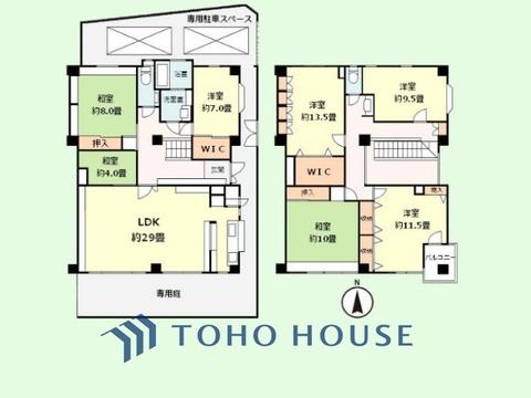 7LDK 専有面積233.34平米 専用庭面積29平米