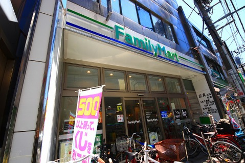 ファミリーマート 経堂駅前店 距離400m