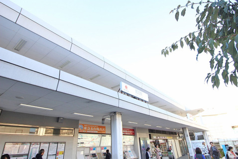東急田園都市線「鷺沼」駅 距離960m