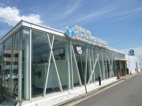 地下鉄グリーンライン「東山田」駅 720m