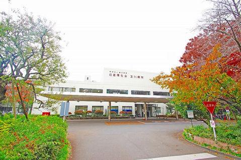 玉川病院 距離850m