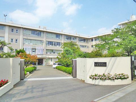 川崎市立宮前平中学校 距離180m