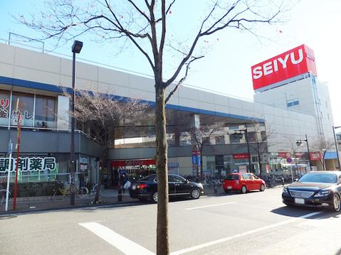 西友 市ヶ尾店 距離450m