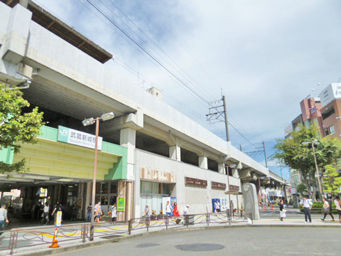 武蔵新城駅 距離約1200m
