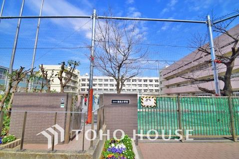 横浜市立鶴見小学校 距離460m