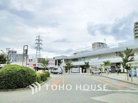 東急田園都市線「鷺沼」駅 距離1120m